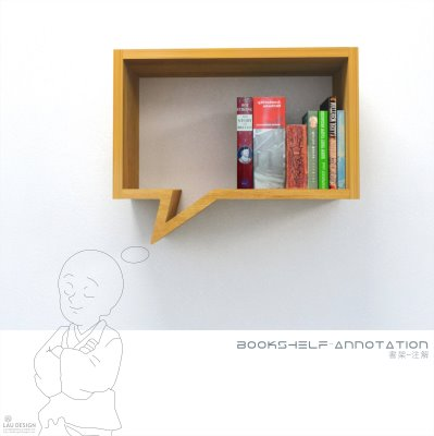 Speech Bubble Bookshelf